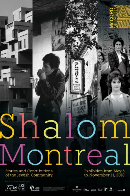 McCord_ShalomMtl_Affiche_EN_preview
